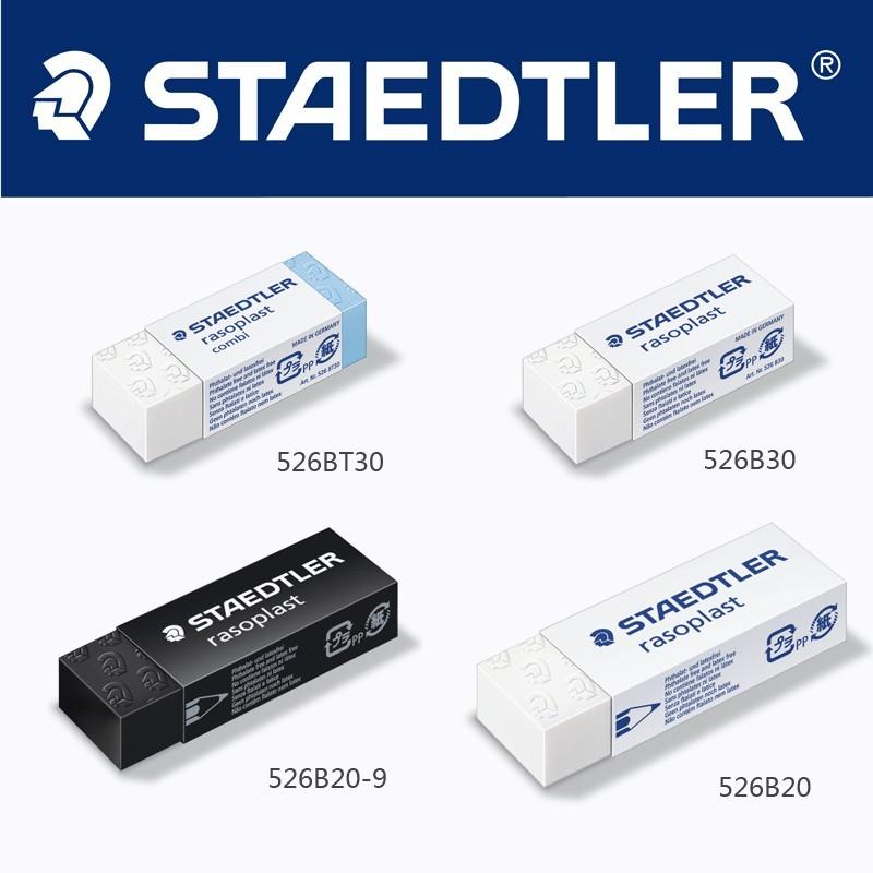 Staedtler - Borracha Rasoplast, 526B30 (branca)
